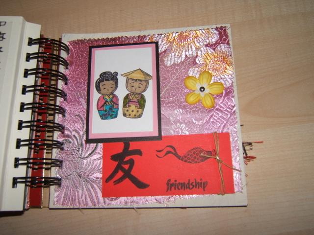 Asian Fatbook - Lori H